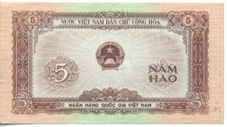 Vietnam 5 Hao (1958) Pick 70a Vf, photo