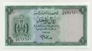 Yemen Arab Rep.  1 Rial Nd 1964 Pick 1.  A Unc Uncirculated Banknote photo
