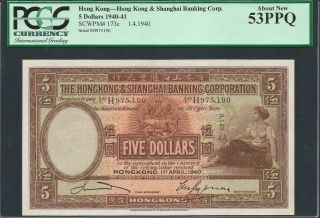 Hong Kong,  Hsbc 1940 P - 173c Pcgs About 53 Ppq 5 Dollars (with Vertical S/n) photo