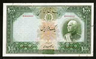 Iran,  1000 Rials,  1938,  P - 38aa,  Reza Shah Pahlavi,  Circulated photo