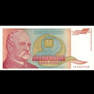 Yugoslavia Jugoslavije 500000000000 - 500 Billion Dinars A - Unc P - 137a photo