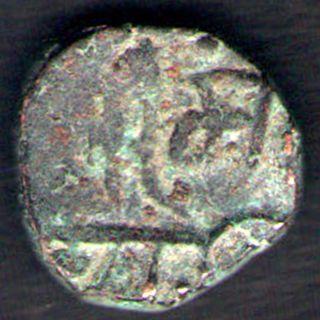 India Ancient - Raja Mahipal Tomar (1103 Ad) Hindu Shahi Jital - Rare Coin photo