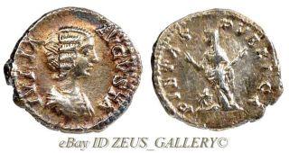 Julia Domna S.  Geta,  Caracalla,  Pietas Pvblica Ancient Roman Silver Denarius Coin photo