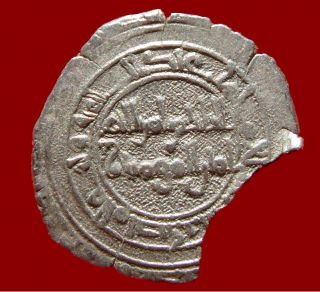 Lucernae Fatimid Caliphate Of Egypt.  Al - Hakim (996 - 1021 Ad) Silver 1/2 Dirham. photo