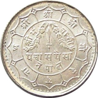 Nepal 50 - Paisa Silver Coin King Tribhuvan 1947 Ad Km - 718 Uncirculated Unc photo