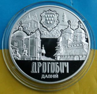 Ukrainian Coin 2016 Ancient Drohobych photo