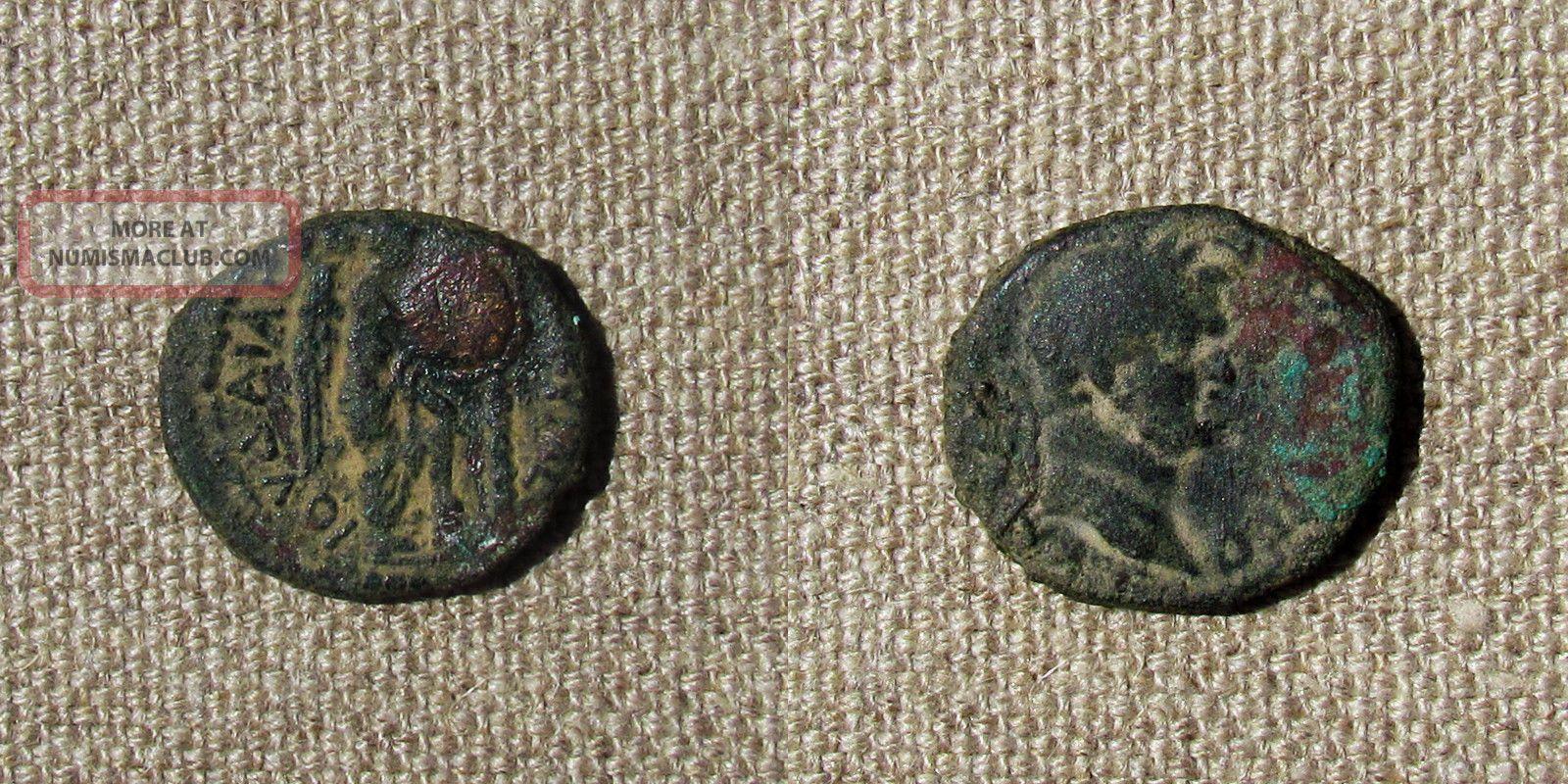 Judaea Capta,  Titus,  Ad 71 - 73,  19.  0 Mm,  7.  0 Gm. Coins: Ancient photo