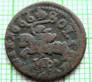 Lithuania Duchy Johann Ii Casimir 1666 Solidus - Szelag - 1/3 Groschen,  Copper photo