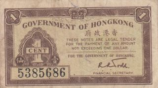 Hong Kong China Banknote 1 Cent (1941) B703 P - 313 Vf photo