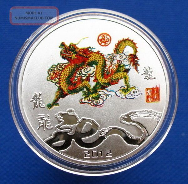 2012 year of the dragon chinese lunar zodiac silver commemorative coin sf6. Black Bedroom Furniture Sets. Home Design Ideas
