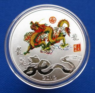 2012 Year Of The Dragon Chinese Lunar Zodiac Silver Commemorative Coin Sf6 photo