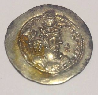 Sassanian Bahram V (also As Varharan V) Drachm - Rare Near Extremely Fine photo