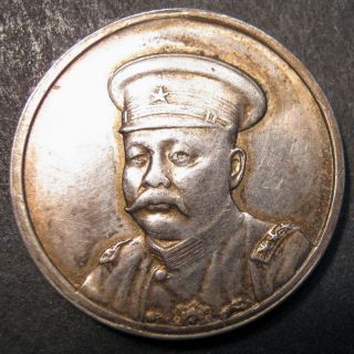 1920 Rep China Year 9 Ni Sichong,  Commemorative Silver Coin Army Anwujun Rare photo