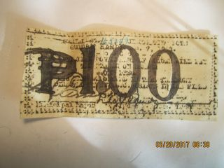 Wwii 1943 United States Forces In The Philippines One Peso War Circulating Note photo