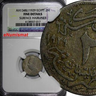 Egypt Fuad I Ah1348//1929 2 Milliemes Ngc Fine Details Km 345 photo