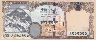Nepal : Fancy Solid S/n.  777777,  Mt.  Everest Banknote,  Sign 19,  500 Rupees,  Unc. photo