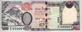 Nepal :1000 Rs.  Mt.  Everest Banknote,  S/n 000001,  Sign 19,  P,  Xf With P/h. photo