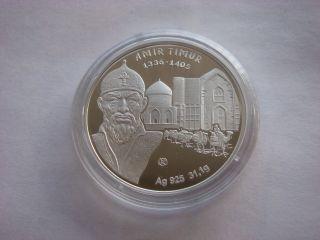 Kazakhstan 100 Tenge Amir Timur 2014 Proof Silver 1 Oz photo