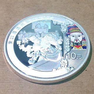 2008 China Olympics - Big Bowl Tea - 1 Oz.  999 Silver Coin photo