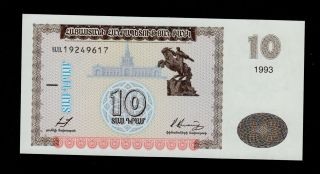 Armenia 10 Dram 1993 Pick 33 Unc Banknote photo
