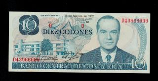 Costa Rica 10 Colones 1987 Pick 237b Au - Unc Banknote. photo