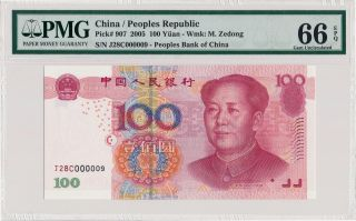Peoples Bank Of China China 100 Yuan 2005 Low No.  000009 Pmg 66epq photo