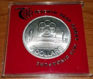Singapore 1973 7th Sea Games $5 Commemorative Silver Bu Coin. photo