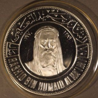 1970 (ah 1389) Ajman 7 1/2 Riyals Proof Coin Falcon U.  S. photo