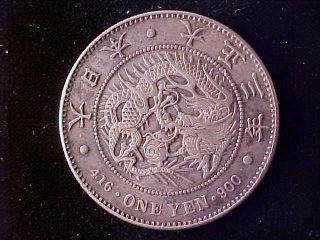 Japan One Yen T3/1914 photo