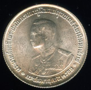 1963 Thailand King Rama Ix Birthday Silver 20 Baht Unc photo