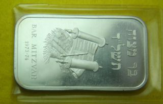 One Troy Ounce Silver Art Bar - Bar Mitzvah The Madison photo