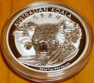 2014 Bu 1 Oz Aust Silver Koala With Chinese Privy Coin - Very Rare 8.  4k Mintage photo