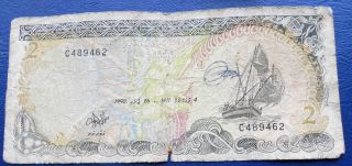 1990 Maldives Monetary Authority 2 Rufiyaa Banknote Dhow Type Circ M250 photo