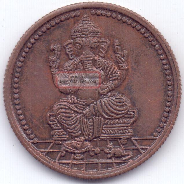 half anna coin 1818 value