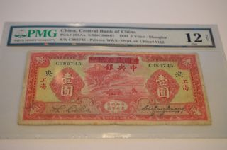 Rare China 1934 1 Yuan Central Bank Over Print On Agricultural And Industrial photo