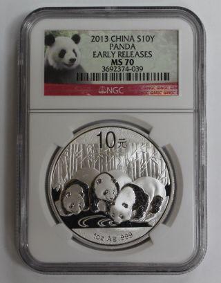 2013 China 1 Oz.  Silver Panda 10 Yuan Ngc Ms70 Perfect Coin photo