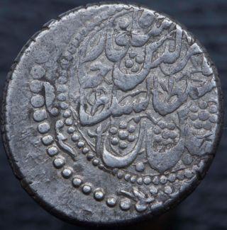 Islamic Qajars Nasir Al - Din Shah Qajar 1848 - 96 Ar Kran Ah1276 Yazd A - 2927 photo