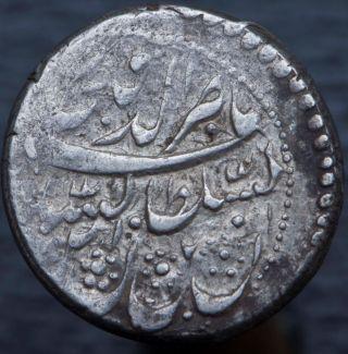 Islamic Qajars Nasir Al - Din Shah Qajar 1848 - 96 Ar Kran Ah1273 Yazd A - 2927 photo