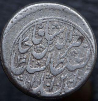 Islamic Qajars Nasir Al - Din Shah Qajar 1848 - 96 Ar Kran Ah1277 Tehran A - 2927 photo