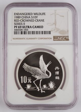 1989 China 10 Yuan Silver Proof Coin Ngc Pf69 Uc Wildlife Ii Red - Crowned Crane photo