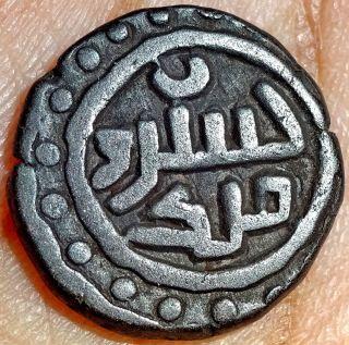 India Persia - Ghaznavid Empire - Taj Khusru - 1 Jital (1160 - 1186 Ad) Rare Mz82 photo