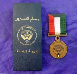 First Gulf War Medal; Kuwait Liberation Medal (bronze) Box.  Bertoni Milano Italy photo