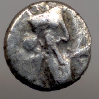 Achaemenid Dynasty
