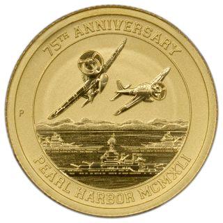 2016 - P Tuvalu Pearl Harbor 75th Anniversary Gold $15 Australia 1/10oz.  9999 Au photo
