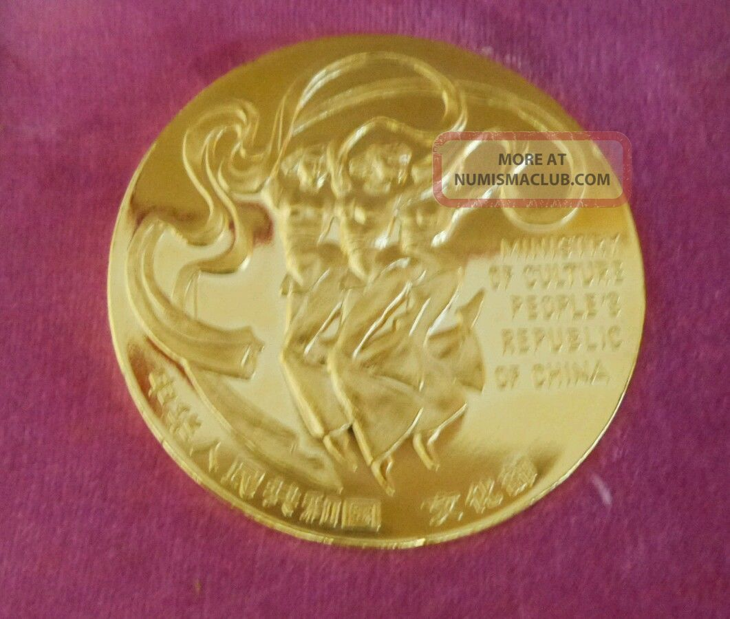 Medal Gold Coin World Decade For Cultural Development Song And Dance China 1988 Exonumia photo
