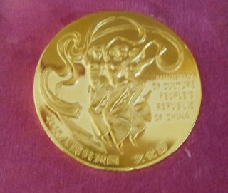 Medal Gold Coin World Decade For Cultural Development Song And Dance China 1988 photo