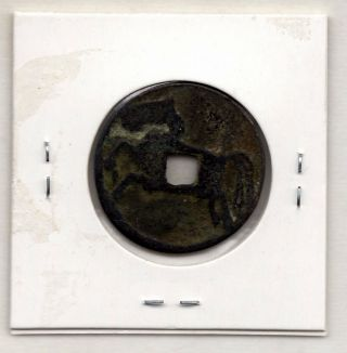 Horse Chinese Old Mysterious Esen (picture Coin) Unknown Mon 1022 photo