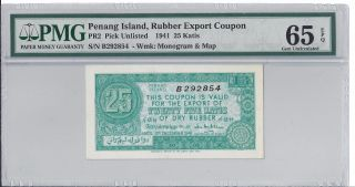 Penang Island 1941 25 Katis,  Pr2,  Rubber Export Coupon,  Pmg 65 Epq photo