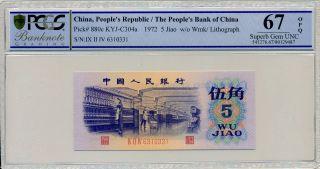 The People ' S Bank Of China China 5 Jiao 1972 Pcgs 67opq photo