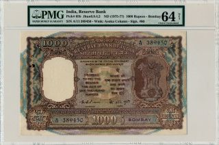 Reserve Bank India 1000 Rupees Nd (1975 - 77) Bombay Pmg 64net photo